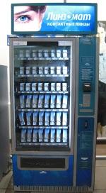 Автомат по продаже контактных линз - новинка на рынке!