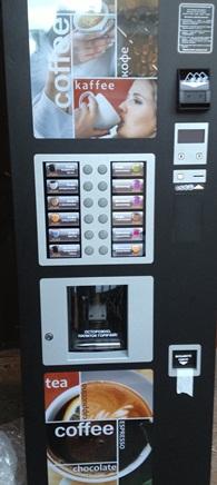 Приятный дизайн, оптимальное количество напитков - Ваш выбор NOVA!