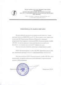 Гражданское и торговое право зарубежных стран (стр.
