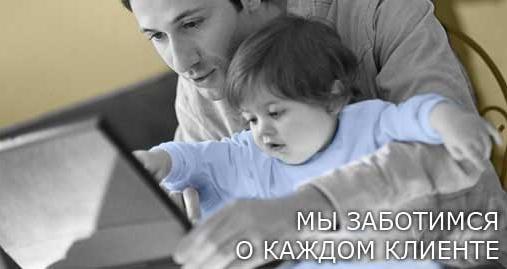 Предлагаем профессиональный ремонт компьютеров на дому
